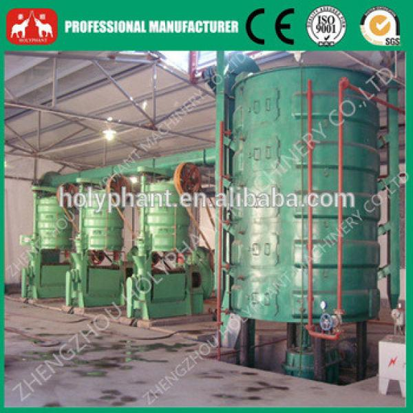 Professional Manufacturer and Factory sunflower oil processing equipment #4 image