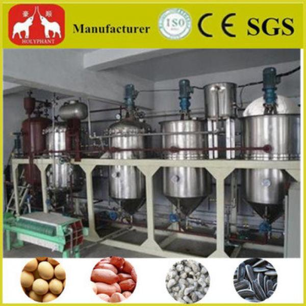 20 years experience and many successful cases complete soybean/palm/cottonseeds/peanut/sunflower Oil Refinery Line(1-100T) #4 image