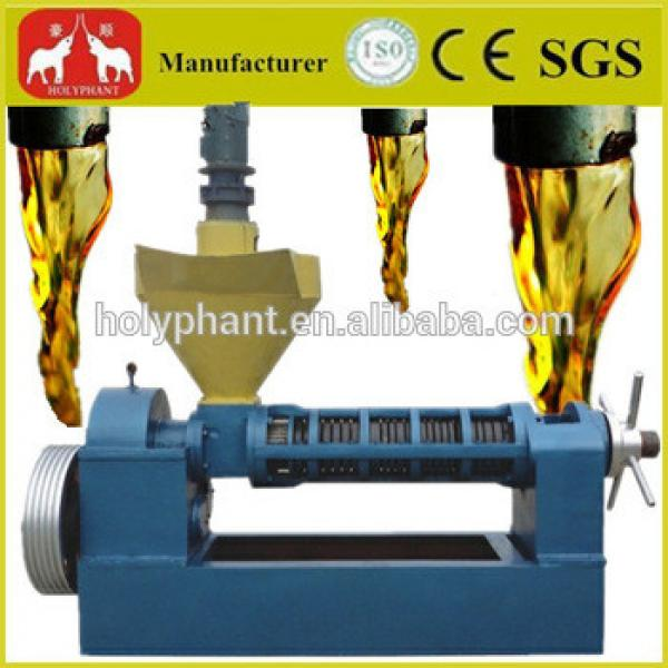40 years experience factory price soybean oil making machine #4 image