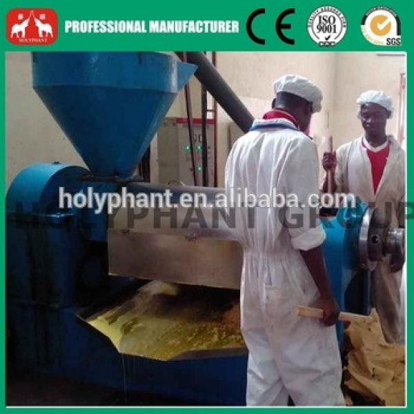 factory price professional crude plam oil refining equipment #4 image
