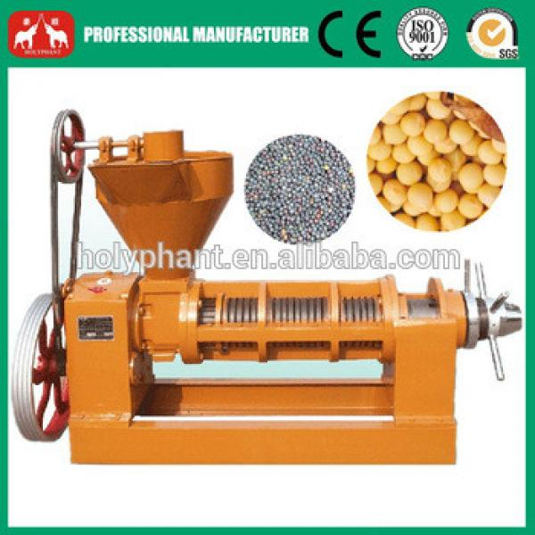 factory price professional seed oil extraction machine #4 image
