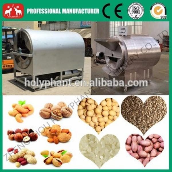 High quality factory price fully stainless steel cashew nut roaster machine(+86 15038222403) #4 image