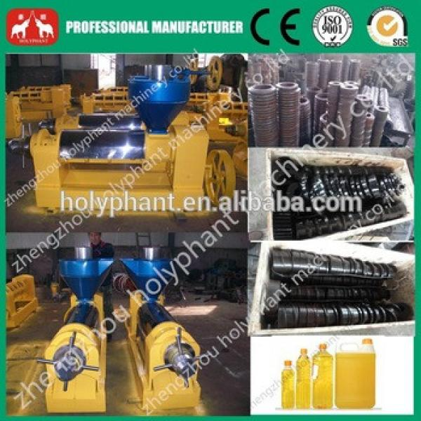 High quality big capacity palm fruit,soybean,coconut oil press machine (0086 15038222403) #4 image