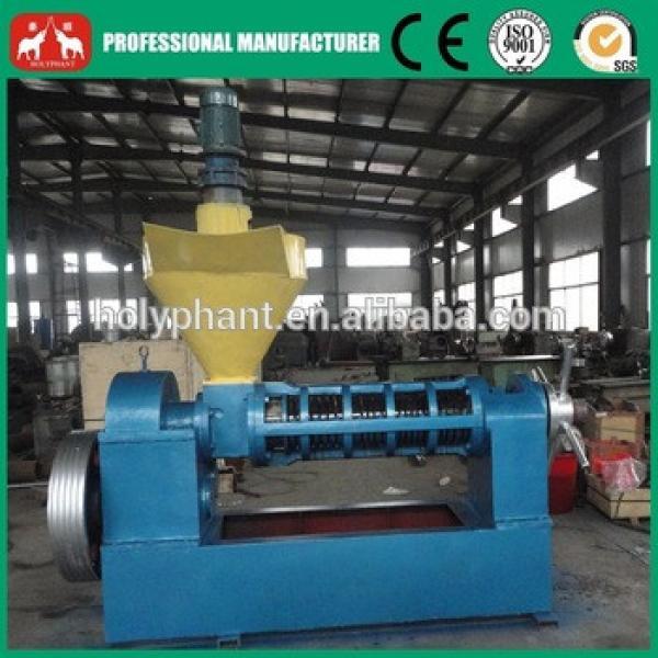 6YL Series groundnut oil expeller machine #4 image