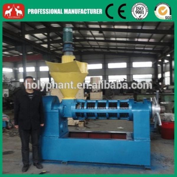6YL Series oil expeller machine #4 image