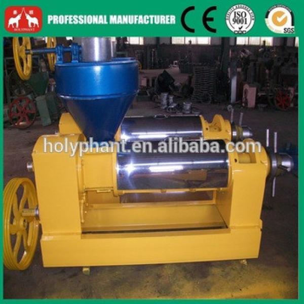 6YL Series avocado oil press machine #4 image