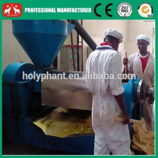 6YL Series vegetable oil extractor #4 image