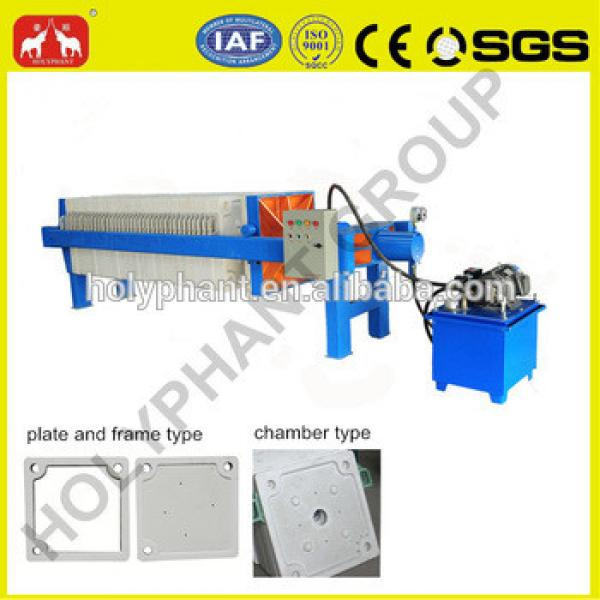870*870 hydraulic auto pull oil filter press machine(0086 15038222403) #4 image