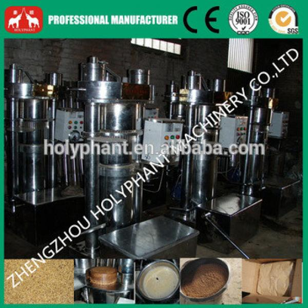6Y-230 50kg/h hydraulic oil press machine for sesame seeds(0086 15038222403) #4 image