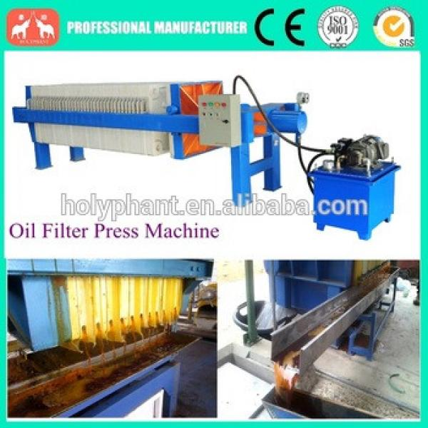 Hydraulic Plate Coconut Cooking Oil Filter Press Machine #4 image