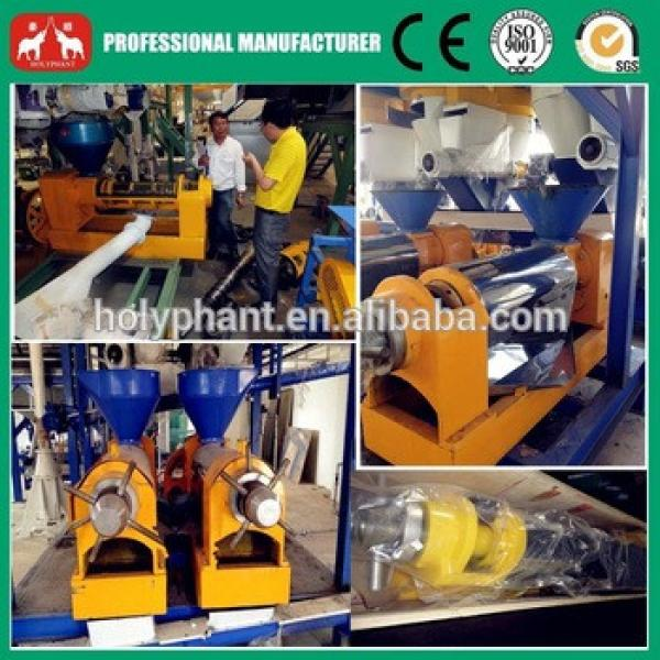 2015 Professional Plam Oil, Palm kernel Oil Extraction Machine #4 image