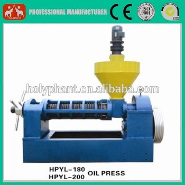 40 Years Experience High Quality Vrigin Coconut Oil Expeller Machine #4 image