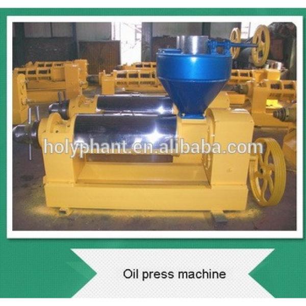 Small Olive Cold Press Oil Machine Price #4 image