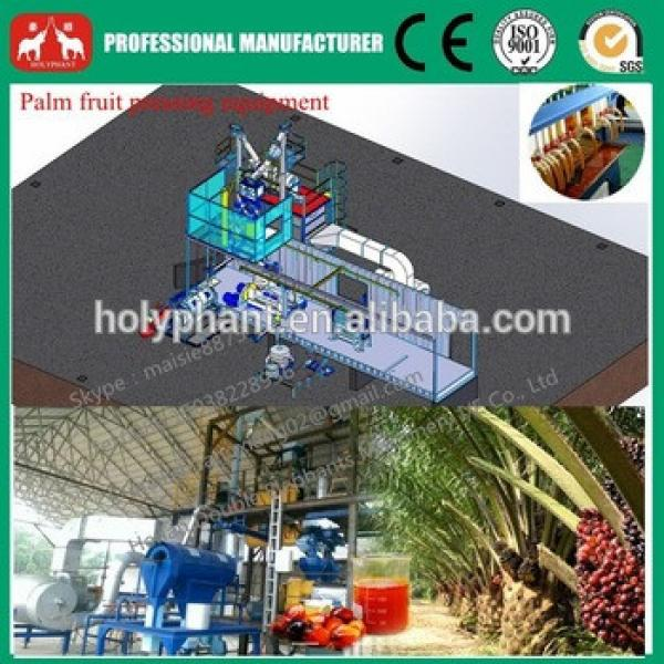 Oil Machinery Manufacturer 1T-20T/H Palm Fruit, Palm Oil Milling Equipment Malaysia #4 image