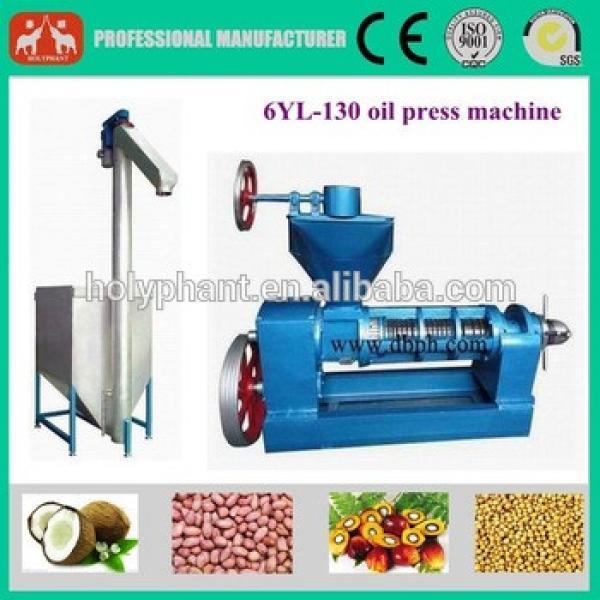 2015 Coconut Small Cold Oil Press Machine #4 image