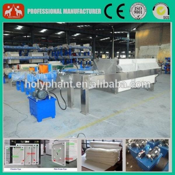2015Automatic Hydraulic Oil Filter Press 0086 15038228936 #4 image