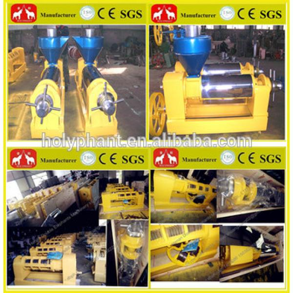 2015 High Quality Palm Kernel Oil Expeller, Plam Oil Extraction Machine for sale #4 image