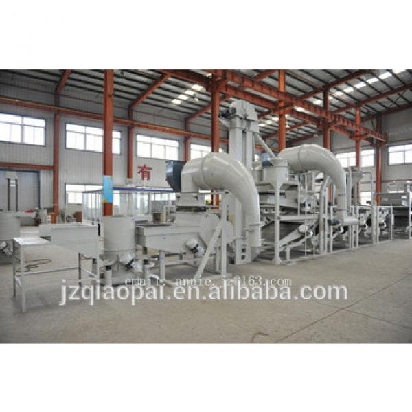 Salable sunflower seeds processing machine #4 image