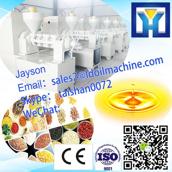 Machine make groundnut oil #2 image