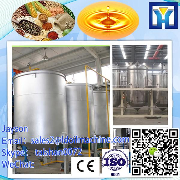 High efficiency good quality whole set of edible oil production line #2 image