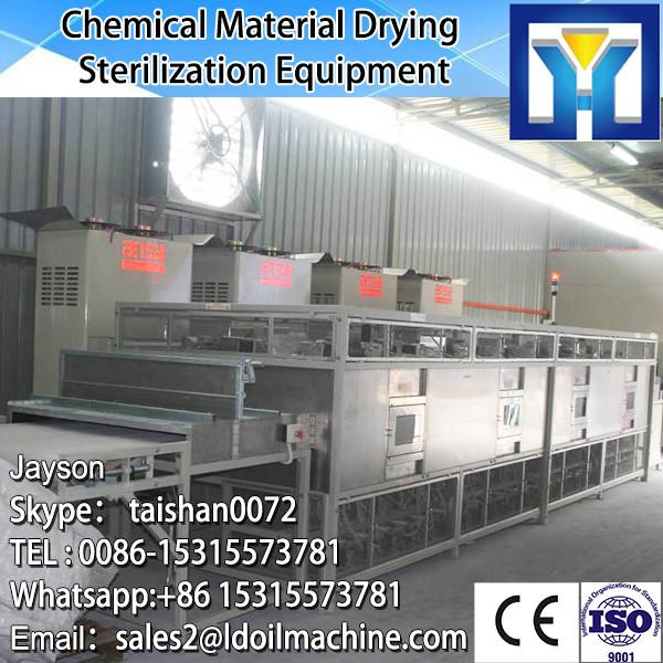CE Microwave certification tunnel type microwave drying equipment / dryer used for green tea #3 image