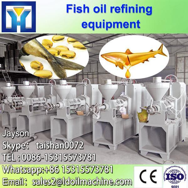 Machine make groundnut oil #3 image