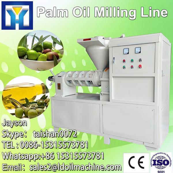 Machine make groundnut oil #1 image