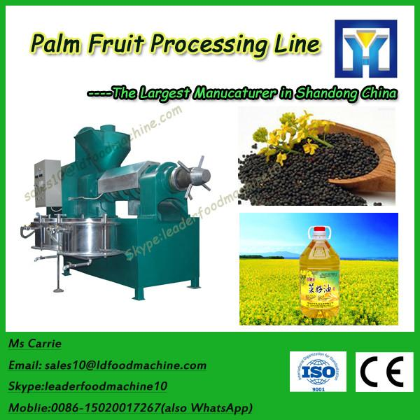 Hot sell long using life cheap palm fruit bunch oil mill #1 image