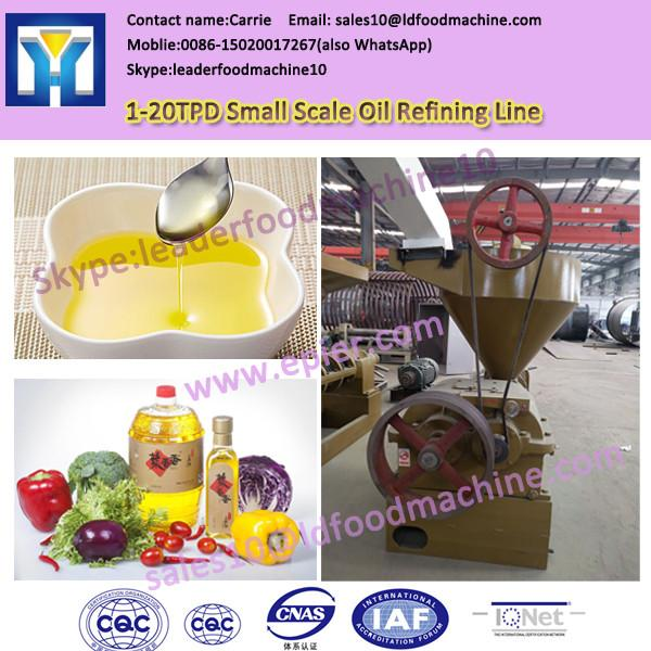 Continuous operation peanut seed oil refinery #1 image