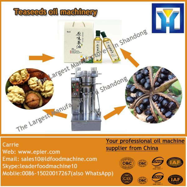 2015 Hot Soybean oil making machine oil refining equipment #1 image
