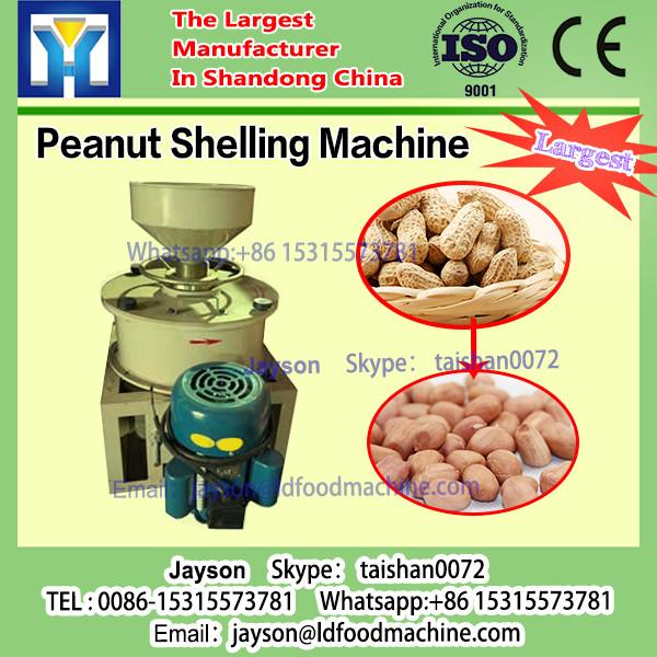 Environmental Protection Peanut Seeds Sheller Peanut Shelling Machine #1 image