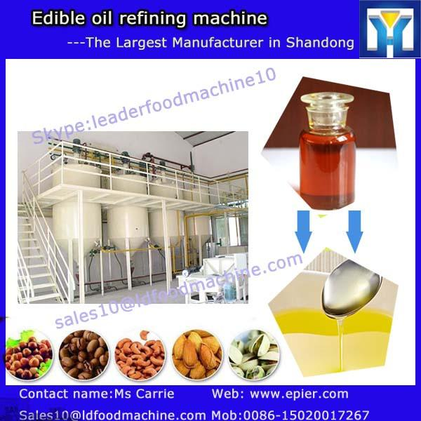 automatic cotton seed oil refining machine for first class oil with ISO&CE #1 image