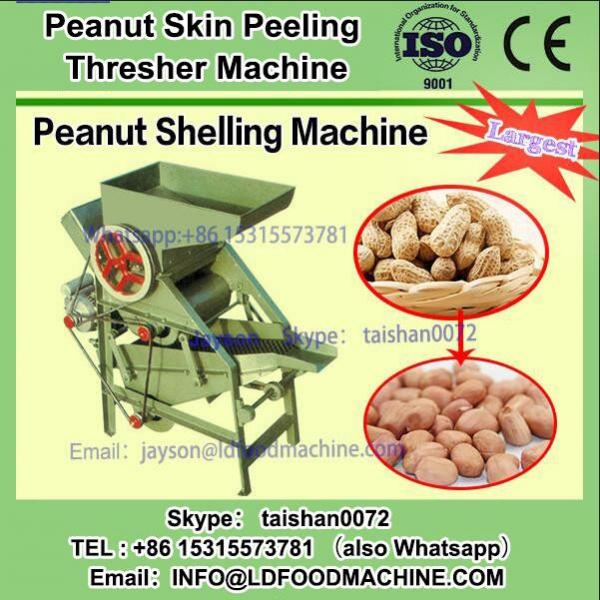 High quality peanut sheller remover #1 image