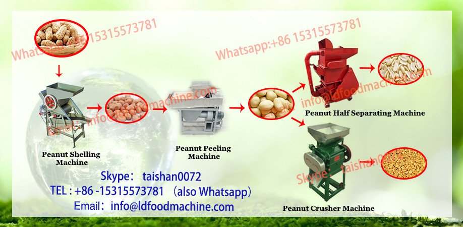 Hot sale stainless steel wet Peeling machine for soybean