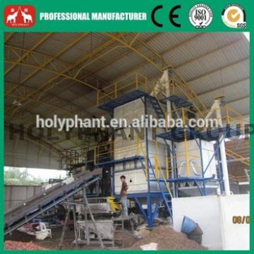 factory price professional Palm Kernel Oil Extraction Machine