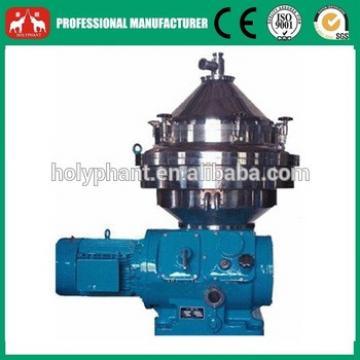 mesin sentrifuse,centrifuge tipe Disc
