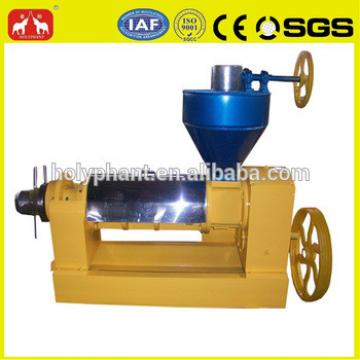 Hot selling the lowest price Large Screw vegetable oil press machine