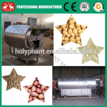 High efficiency Fully stainless steel soybean roaster machine