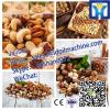 2015 stainless steel professional nut roasting machine