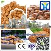 almond apricot sheller shelling cracking machine 0086- #3 small image