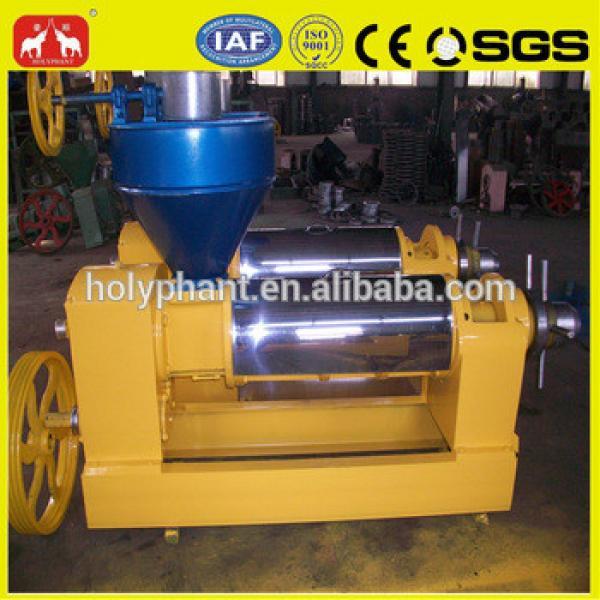 factory price pofessional 6YL Series argan oil press machine #4 image