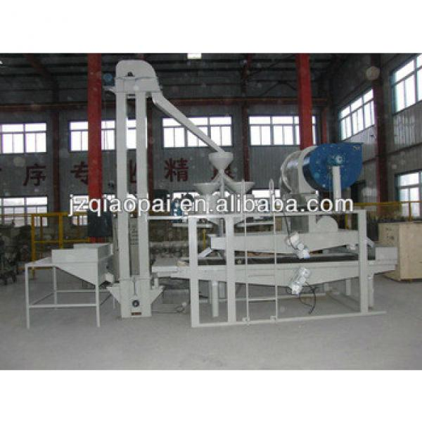 High efficient buckwheat dehuller/ dehulling machine #3 image