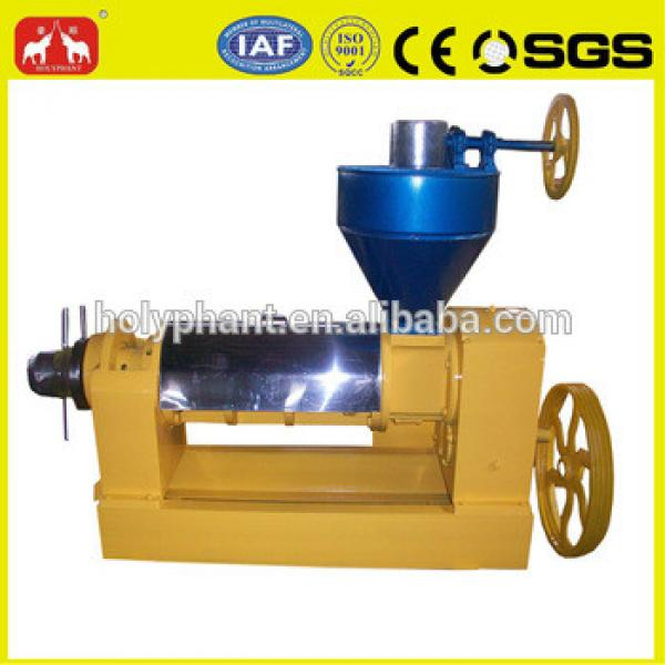 Hot selling the lowest price Large Screw vegetable oil press machine #4 image