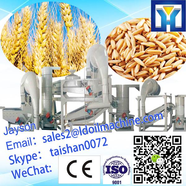 Automatic Hemp Dehulling Rice Gain Spelt Peeling Machine #1 image