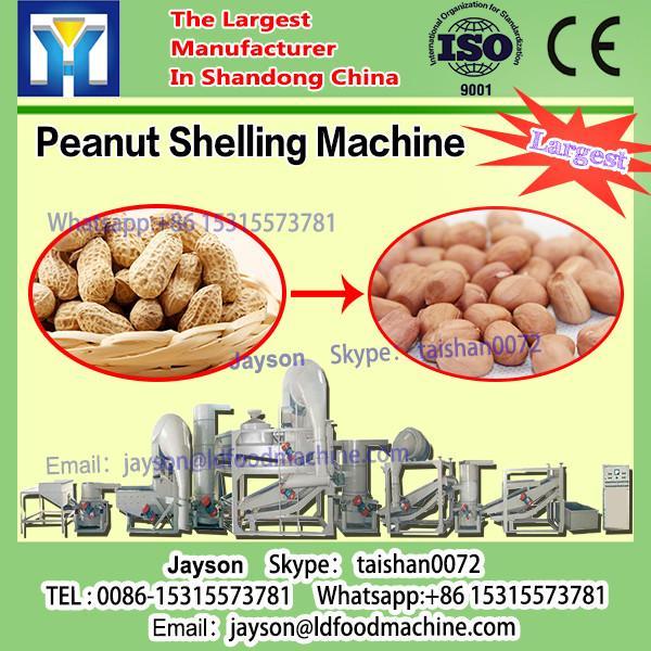 Environment Friendly Remove Peanut Sheller Machine Small Power High Yield #1 image