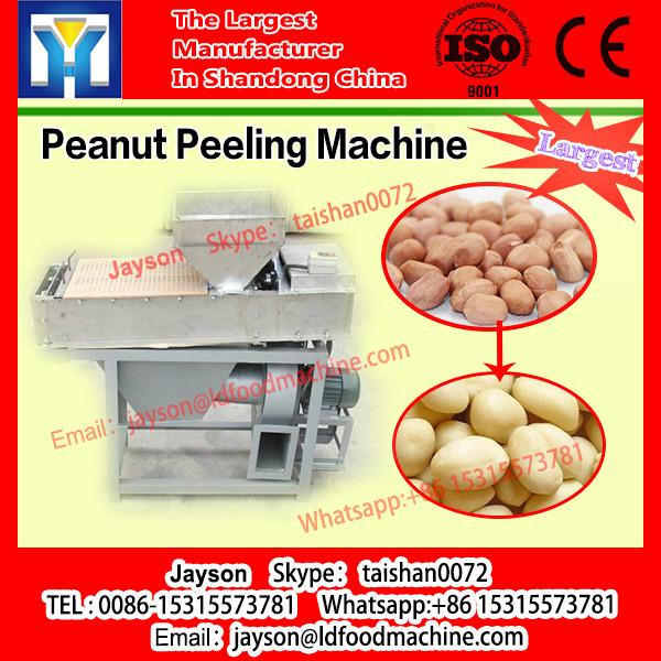 Hot sale stainless steel wet Peeling machine for soybean #1 image